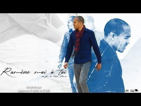 Ramène moi à toi ( Film Chrétien ) - YouTube