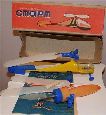 Игрушки СССР (и не только) - Страница 71 - Как сделать модели из бумаги и картона своими руками - Форум