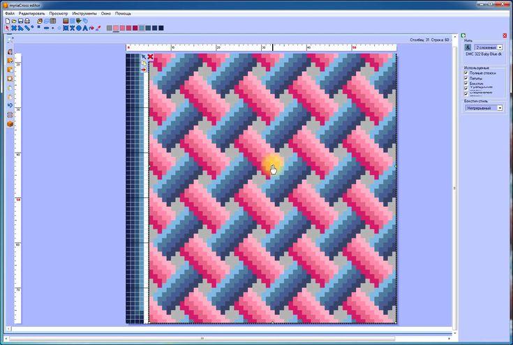 Вышивка крестом. Программа вышивки крестом myriaCross. Как создать схему...