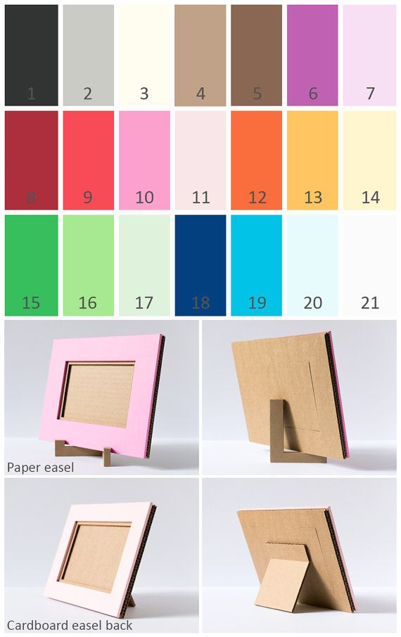 Origami Picture Frame 4x6