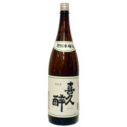 喜久酔 特別本醸造 1.8L