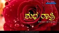 Best Kannada Good Night Quotes Images Top Sweet Dreams Kannada Quotes Pictures