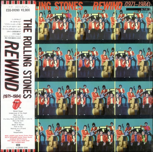 37 Best The Rolling Stones Undercover 1983 85 Images On