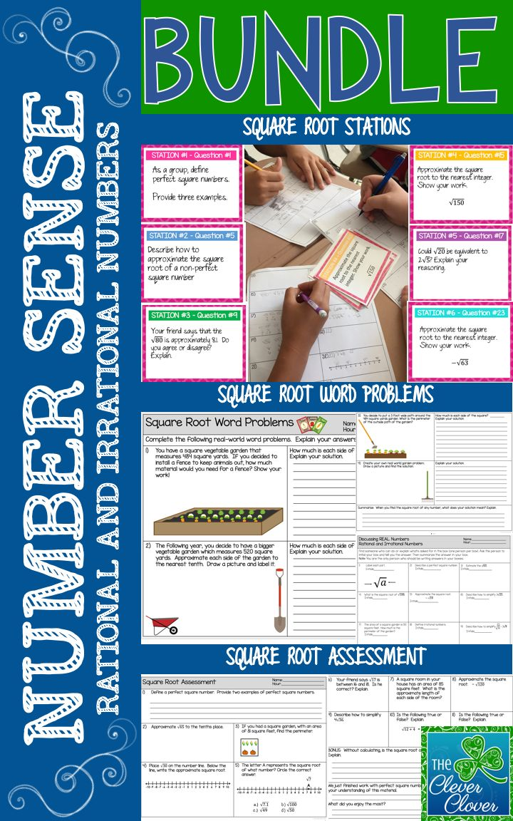 Square Root Bundle  Task Cards, Worksheets And An Assessment