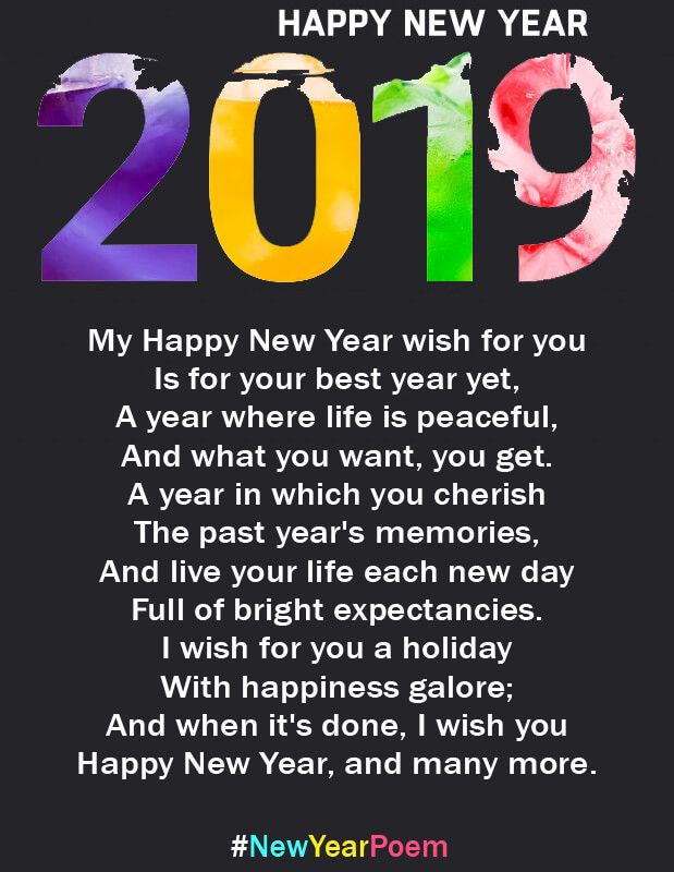 Happy New Year 2019 Poem Welcome 2019 Pinterest Happy New Year