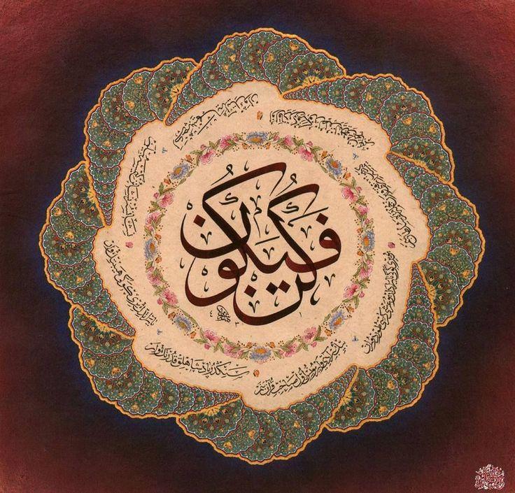DesertRose/:/ beautiful calligraphy