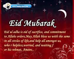 eid mubarak greeting cards vector free download