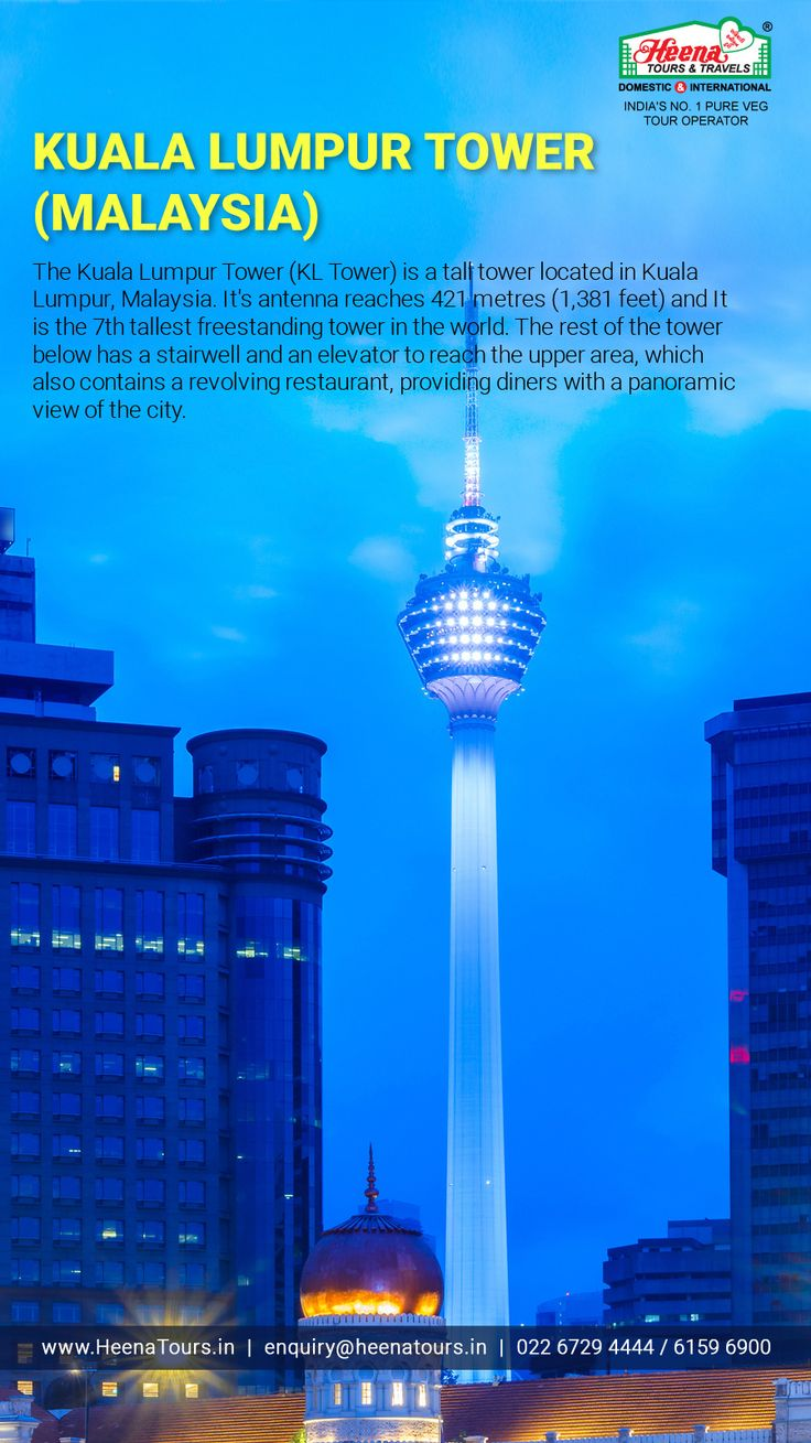 Kuala Lumpur Tower (Malaysia)..!!  The Kuala Lumpur Tower (KL Tower) is a tall tower located in Kuala Lumpur, Malaysia. It's antenna reaches 421 metres (1,381 feet) and It is the 7th tallest freestanding tower in the world. The rest of the tower below has a stairwell and an elevator to reach the upper area, which also contains a revolving restaurant, providing diners with a panoramic view of the city.