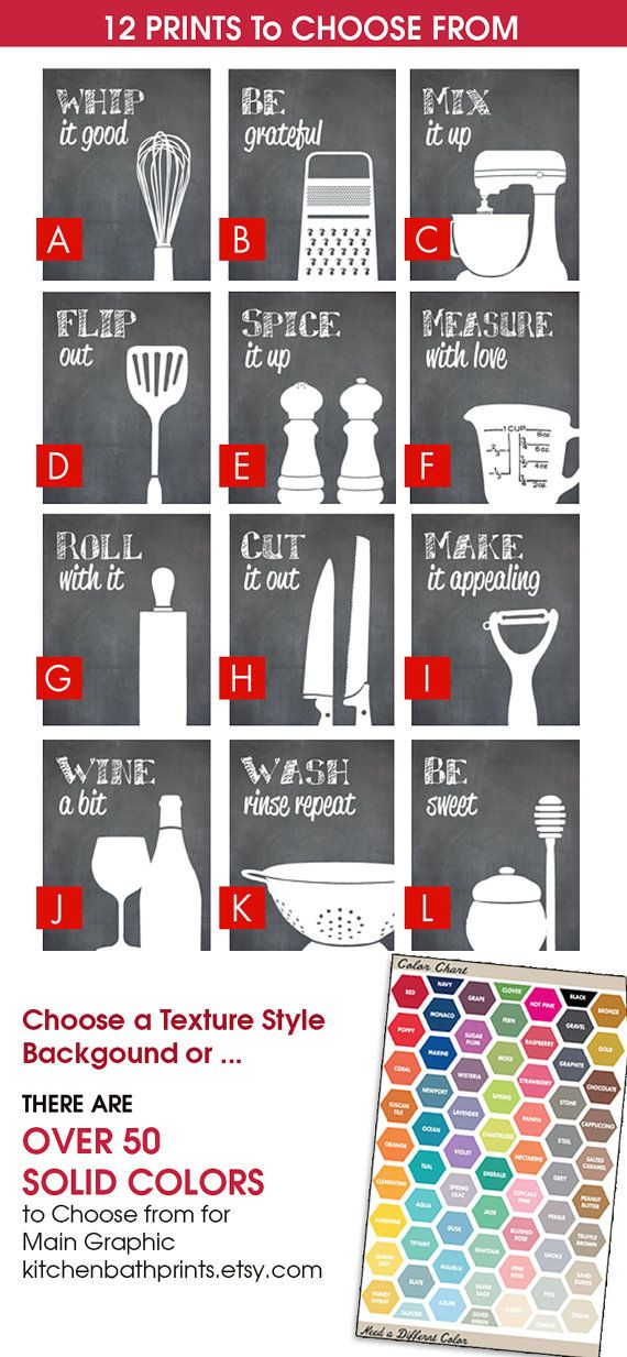 Funny Kitchen Art Print Set Wine and Cheese by KITCHENBATHPRINTS