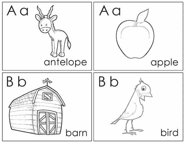 Английский алфавит для детей раскраска | Детские раскраски ...