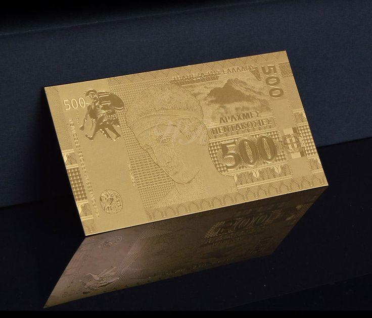 Greece, 500 Drachma,Banknote,Gold Foil Ελλάδα, 500 δραχμές, χαρτονομισμα, Φύλλο Χρυσού 24Κ