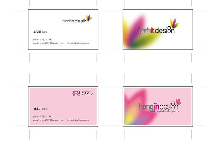 2012201046 김홍진 CI_3