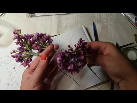 Лепка махрового цветка сирени,сборка соцветия. - YouTube