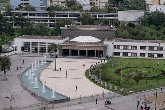 Carreras que oferta la Universidad Central del Ecuador | EcuadorUniversitario.Com