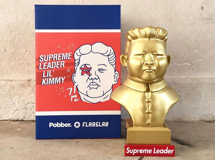 """FLABSLAB x Pobber - """"Supreme Leader Lil' Kimmy"""" bust announced!!! #Bust #FlabSlab #LimitedEdition #PobberToys #SpankyStokes"""