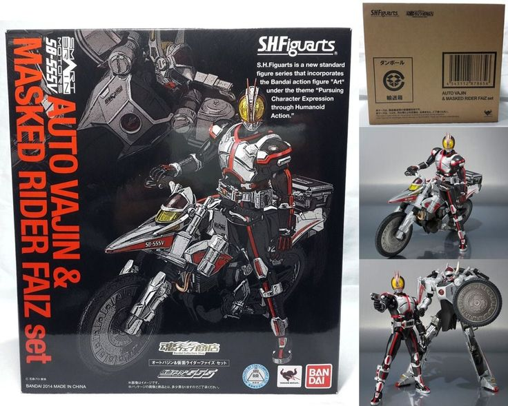 S.H.Figuarts Kamen Masked Rider 555 & Auto Vajin Action Figure SET BANDAI