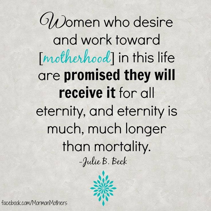 for all eternity    quot  Sister Beck  lds  quotes  ldswomen  infertilityInfertility In Women Quotes