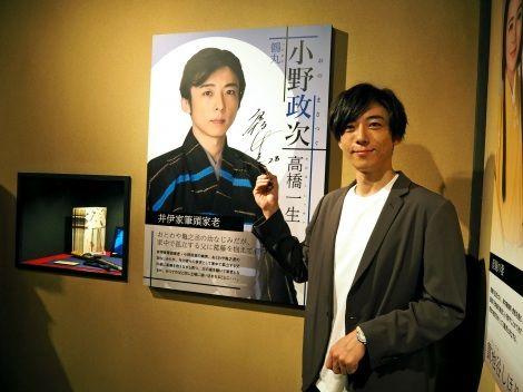「おんな城主直虎 大河ドラマ館」を訪れた高橋一生 (C)ORICON NewS inc.