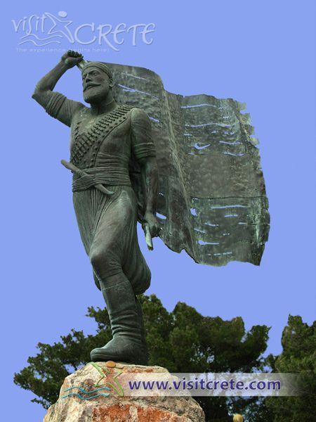 Crete, Chania, Akrotiri, Venizelos Grave