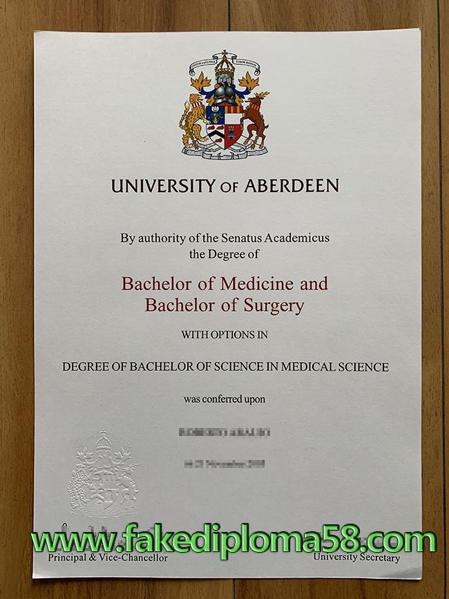 Quickly apply for Aberdeen University fake diplomas, fake