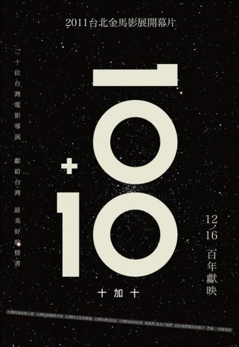 10+10