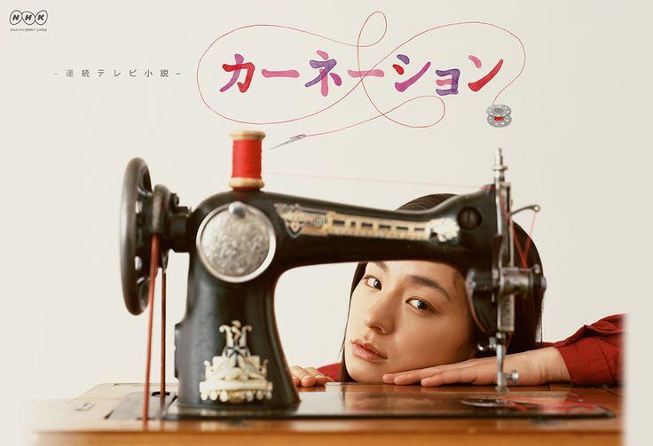 http://www9.nhk.or.jp/carnation/index.html