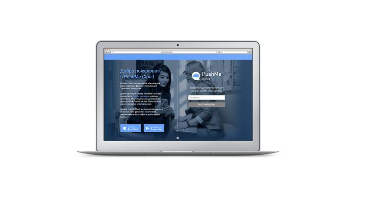 90 % технологической информации , которая существует в мире, была создана в течение последних двух лет . Бизнес технологической информации , правительство, промышленность и личные (фото , видео, файлы данных ) они взрываются требованием хранения и резервного копирования .  Бесплатно для вас 10 Гб www.pushmecloud.org  #PushMeCloud  #PushMe  #PushMeGeneration http://office.pushmecorp.com/registration/2309/  Blog: http://www.pushme.website/pushme/referral/?SPONSOR=ID2309