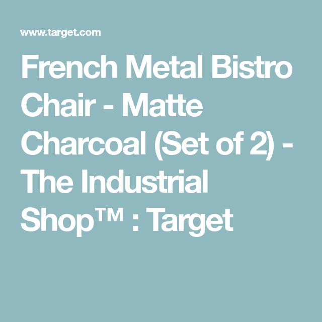 French Metal Bistro Chair