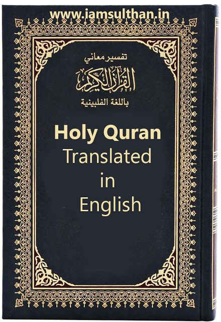 Holy Quran translation in English [PDF]  Translated version of Holy Quran inEnglish from Sulthan Academy  Download  Download  Subscribe Sulthan Academyand receive updates