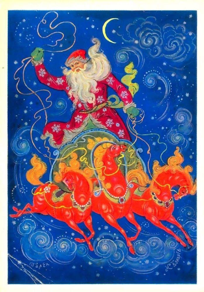 Наступающий, открытка с новом годом в стиле