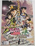 #6: AX Anime Expo 2016 EXCLUSIVE Poster JOJO'S BIZARRE ADVENTURE Eyes Of Heaven