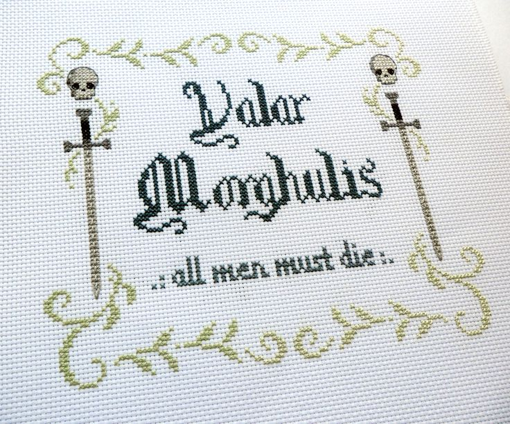 Valar Morghulis - All Men Must Die Game of Thrones Cross Stitch Pattern by ScarlettStitches on Etsy
