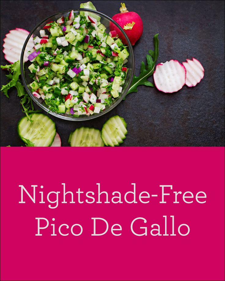 Pico de gallo without peppers and tomatoes