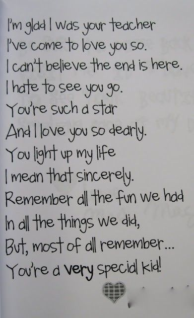 End of year poem. It's never too early to start planning for June!