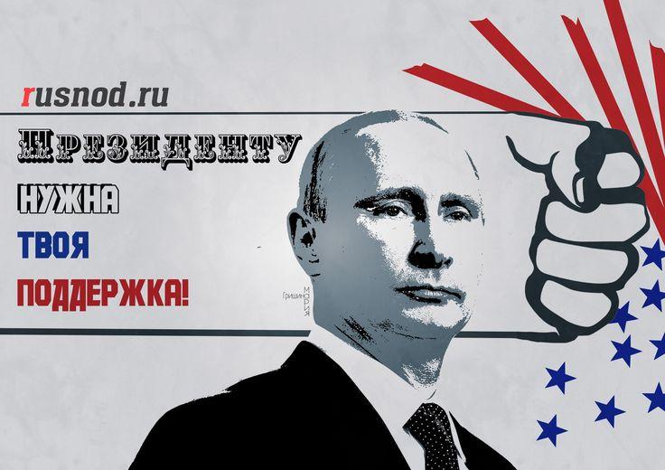 День Зависимости России!День России - должен быть днем ее рождения, а не порабощения!