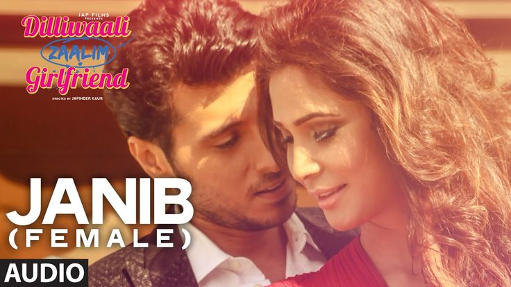 'Janib (Female)' FULL AUDIO Song   Sunidhi Chauhan   Divyendu Sharma   Dilliwaali Zaalim Girlfriend - YouTube