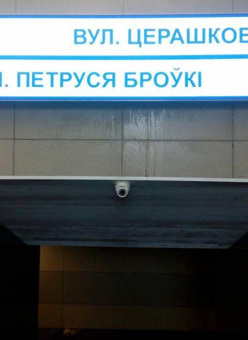 теперь безнаказанным не уйдет никто  В прошлом месяце Витебск потрясла новость о том, как вандалы разгромили подземный переход в конце Московского проспекта. Последние несколько лет подземка проходила модернизацию и приобрела цивилизованный вид не так давно. �