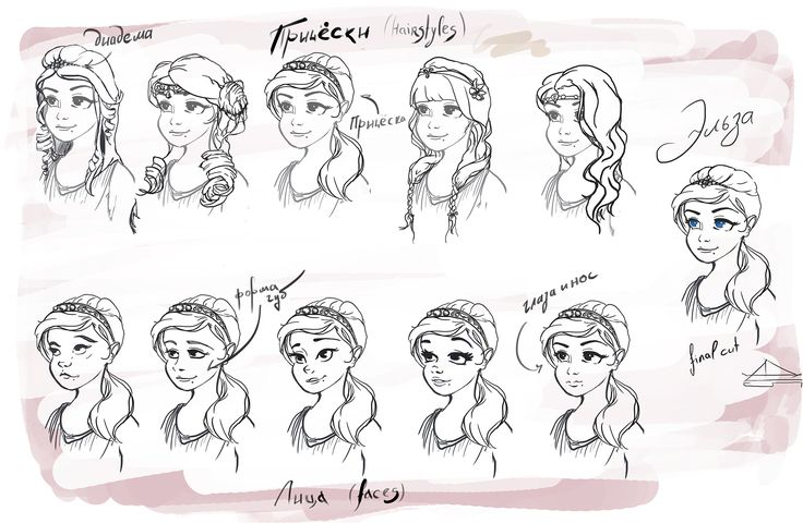 Hairstyle #sketch #PravjahGallery #AxelsTale
