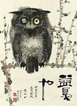 owl by Huang Yongyu (born 1924):