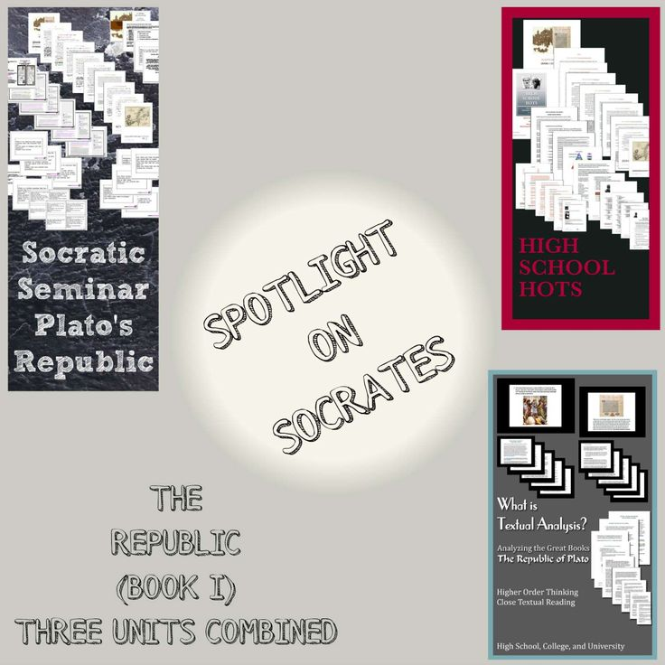 Socrates - three units combined: Socratic Seminar, High School Hots, Textual Analysis. Spotlight on Socrates combines three units at a discounted price - over 25% off! It's ready to print and go! Everything you need is here - over 75 pages of material - see the preview for more details $