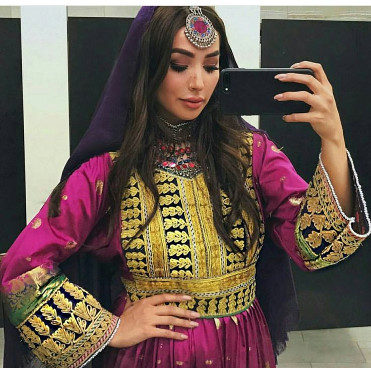 Afghan Dress and Afghan Jewelry https://www.zarinas.com/