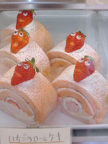 Japanese Cakes | Blog | GirlyBubble (strawberry at left rear is amused!)