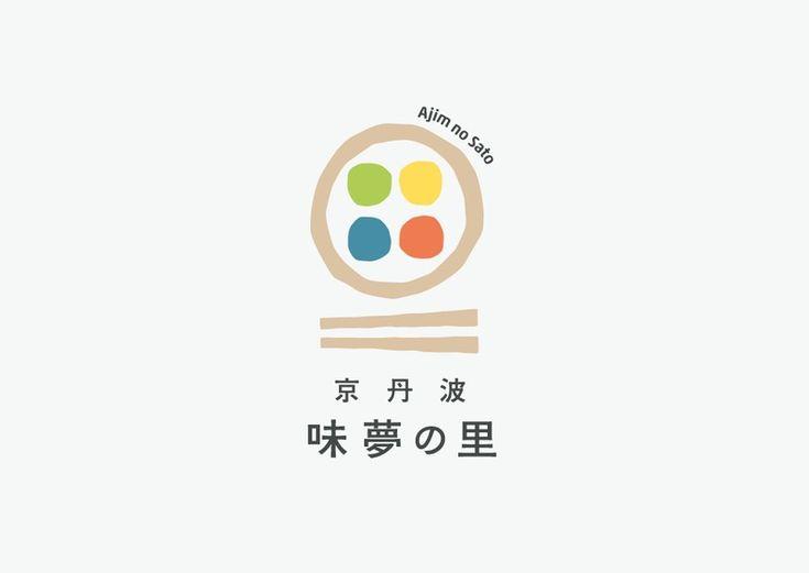 里 ロゴ - Google 検索