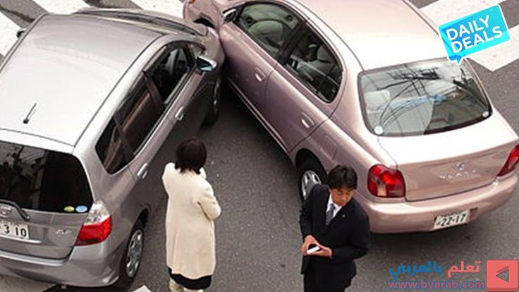 Get Lower Car Insurance Quotes, Compare Rates Online The