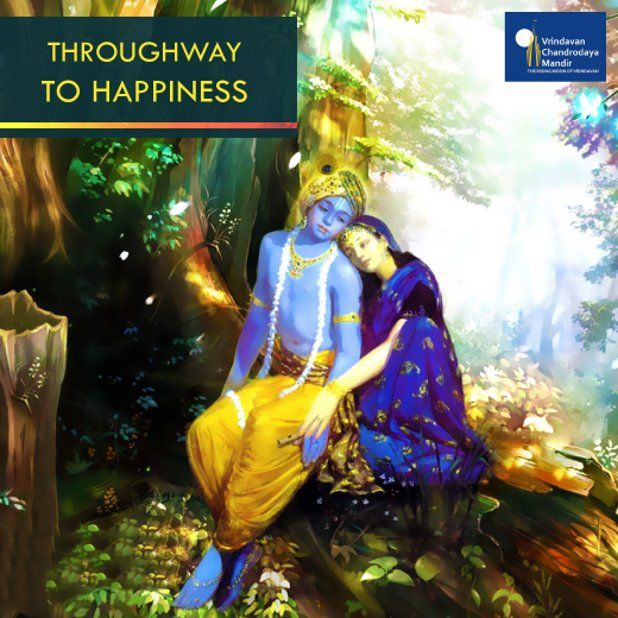 Lord Kṛṣṇa says real happiness is felt according to the degree of consciousness.