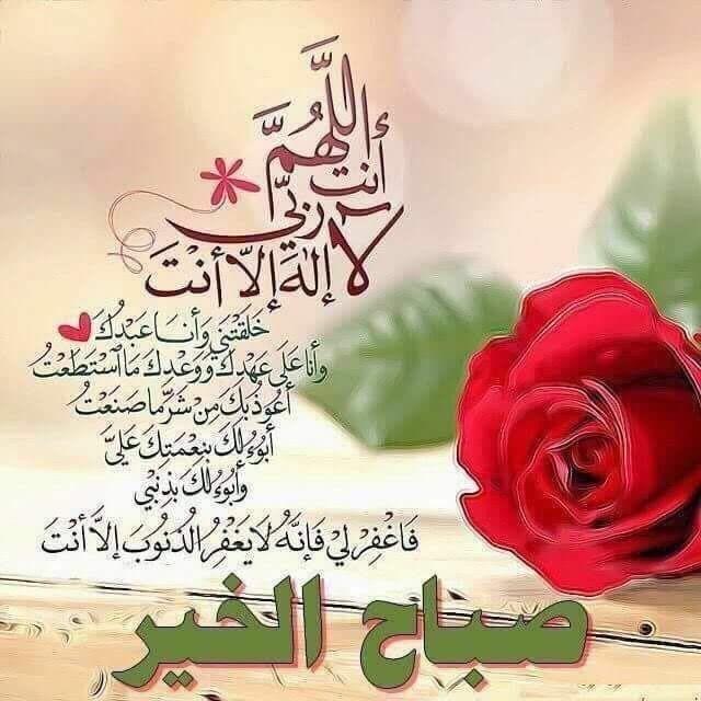 Pin By Abid Ali On Good Morning Love In Islam Quran Wallpaper Holy Quran