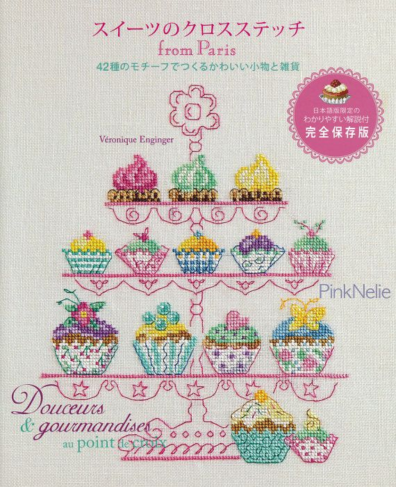 Sweets   DMC Cross Stitch Japanese Book by PinkNelie on Etsy