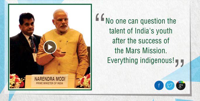 Come, Make in India