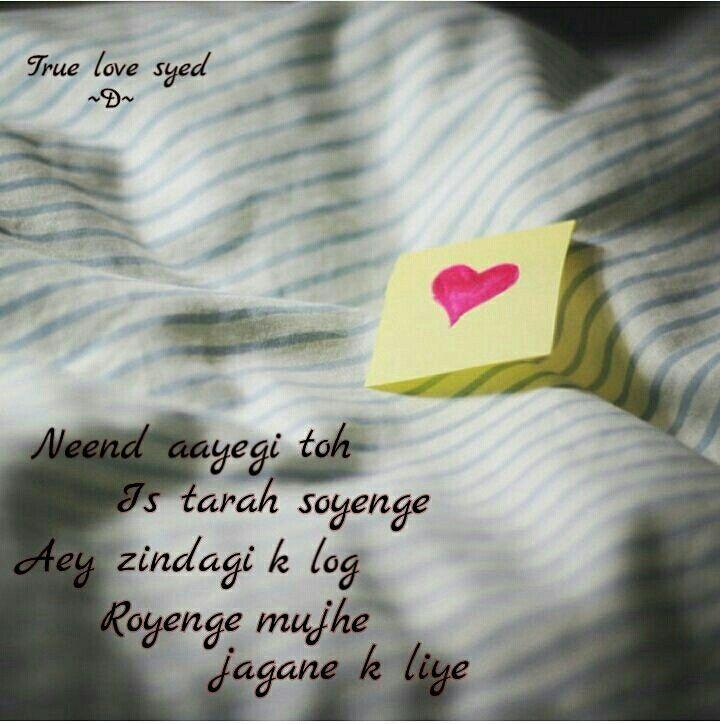 Inshallah Sadd Pinterest Love Quotes Romantic Love Quotes