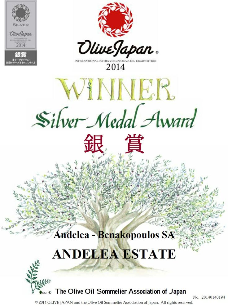 #award #silvermedal #olivejapan